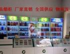 热销形象店木质烟柜 精品烟酒展示柜 烟酒高柜靠墙柜