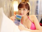 青岛个人申请手机分期条件 买vivox9要哪些条件