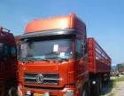 便宜处理一批9.6米大货车,低价出售。欢迎惠顾。可以按揭