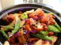 仟佰味瓦香鸡米饭口味如何瓦香鸡米饭加盟条件瓦香鸡核心技术