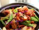 瓦香鸡米饭一份卖多少钱瓦香鸡适合食堂做吗转让瓦香鸡米饭技术