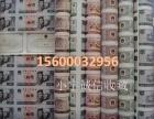 北京上门回收各种金银币纪念币