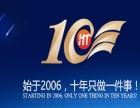 选择性价比高的免备案香港服务器拥有快而稳定的网络服务