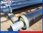 通化钢套钢保温钢管厂家-通化内滑动保温钢管