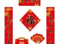 台州广告对联 可印刷LOGO