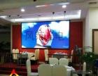 江门鹤山共和全彩LED显示屏广告屏高清大屏幕厂家