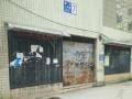 顺时小区 仓库 300平米
