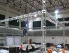 三门峡专业舞台设备租赁 活动演出 背景搭建演出表演