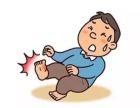 痛风患者能吃海参吗?来看看纯轩康海参怎么说