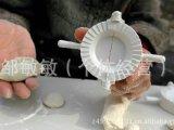 6.5CM包饺子器 饺子模 捏饺子器 DIY水饺模型  包饺子夹