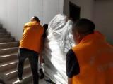 上海大众搬场,专业搬家公司 居民搬家 公司搬迁 物品打包等24小时优质服务 ?