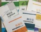 重庆培训考安全员岗位证报名需要提交哪些资料