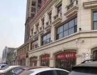 丰南区中心荣盛未来城周边 住宅底商 238平米