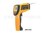 红外线测温仪 高精度测温仪 温度计 温度表 工业测温枪