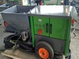 新型德式水泥砂浆喷涂机 粉墙抹灰专用机械