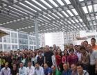 本周六深圳武汉大学举行国学易经风水公益课