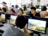 IT培训电脑办公快速打字等人手一机包教包会