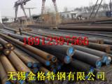 销售宝钢正品4Cr5W2VSi合金圆钢
