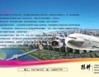 恩施地区编制可行性研究报告专业的公司