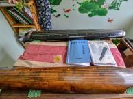 罗湖周边古琴培训 古琴摄生练神养气的防病养生作用