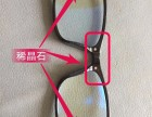 爱大爱手机眼镜老人能戴吗?