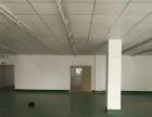 沙井 大王山村委附近 楼上整层厂房 2300平米