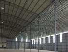 新兴工业园 厂房 2200平米