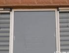 纱窗批发门窗专业维修防盗门安装通风窗换各种胶条玻璃