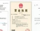 【银来金融】加盟官网/加盟费用/项目详情
