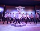 苏州Bigtree街舞工作室怎么跳街舞才能减肥