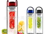 风靡韩美塑料杯TRITAN水壶户外运动柠檬水杯子神器水果杯果肉杯