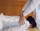 正规中医按摩,spa调理,可往诊