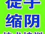 专业解决乳腺增生 乳腺炎 断奶 腹直肌修复 盆底肌修复