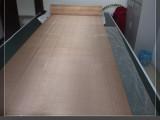 达方丝网厂生产150目数金属铜网|磷铜网