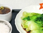 蒸美味绿色餐饮健康无油烟加盟快餐投资金额1-5万元