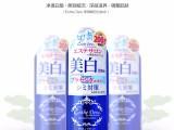 日本正品EstheDew伊特露胎盘素提亮嫩白化妆水批发代发