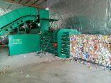 三德重工专业的废纸打包机提供商-重庆废纸打包机型号