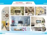 北京贝壳粉生态涂料生产配方