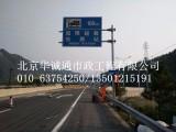 北京华诚通供应停车场收费标牌 停车场收费标牌厂家