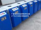 河北首信生产电焊焊接粉尘收集过滤净化器环保设备