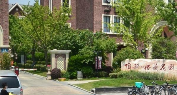 维科格兰花园精装公寓拎包即住 随时看房近深圳路