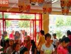 深圳汉堡炸鸡连锁店加盟 小小投资 大大回报
