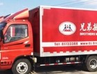 北京京城兄弟搬家公司 您值得信赖的搬家公司