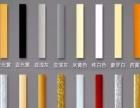 南京专业瓷砖美缝剂施工团队,免费上门配色