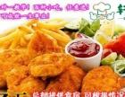 韩式炸鸡汉堡培训开一家快餐店利润怎么样汉堡炸鸡加盟