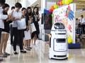 小胖机器人可以拨打紧急电话吗