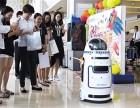 小胖机器人会讲笑话吗