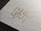 Logo VI 画册 包装设计 品牌策划 活动策划