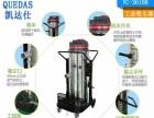 无锡工业吸尘器厂家 凯达仕工业吸尘器YC-3610