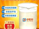 广东厂家直销 涂料用聚酯增稠剂 50KG塑料桶装 低价出售